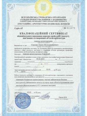Certificate-example